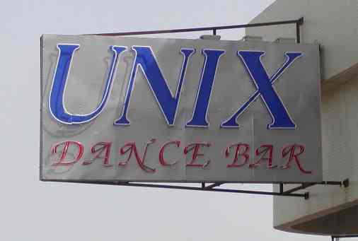 unixdance1.jpg
